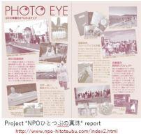Mikimoto M- History x05
