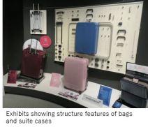 Bag M- Bag Exh x-01