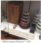 Mizuno- Exhibt x01