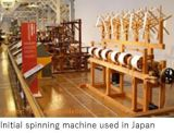 ToyotaT- spin x04.JPG