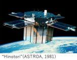 JAXA Tsukuba- satellite x05.JPG