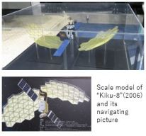 JAXA Tsukuba- satellite x12.JPG