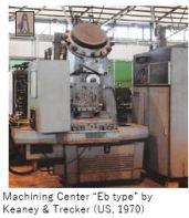 Museum NIT- Machine x18.JPG