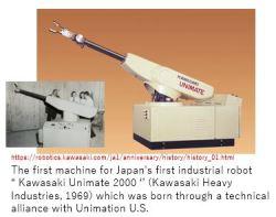 Museum NIT- Machine x32.JPG