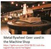 Museum NIT- Machine x35.JPG