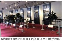 Hino Auto- engine x01