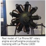 Hino Auto- engine x06.JPG