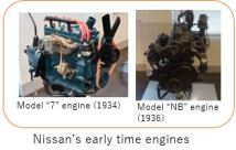 Nissan E- engines x005