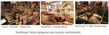 H Music M- A instrum 14