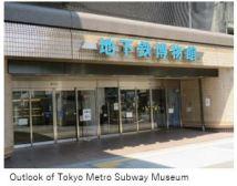 T Metro- Outlook x01.JPG