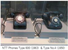 NTT- Phone x10.JPG