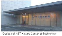 NTT- View x02
