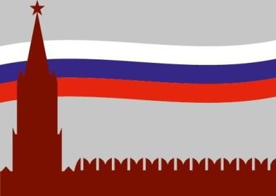Органы власти современной России