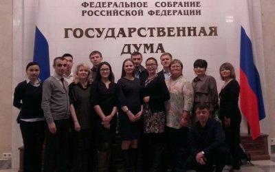 Магистры программы «Управление развитием российского Севера» посетили Государственную Думу
