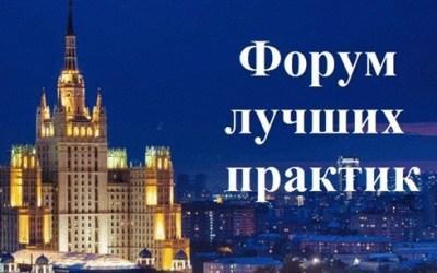 Проект доцента ИГСУ Игоря Москалева стал финалистом академического конкурса лучших практик
