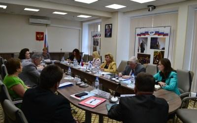 Евгения Павленко приняла участие в работе Экспертного Совета при Уполномоченном по правам человека в Российской Федерации