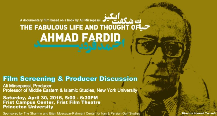 Fardid Film Screening_Princeton_4-30-2016
