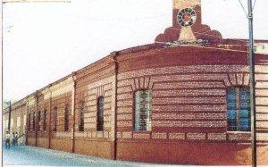 """Escuela Primaria Estatal """"Estado de Guerrero"""""""