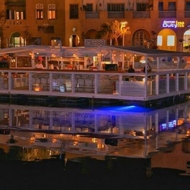 Eating Out In El Gouna
