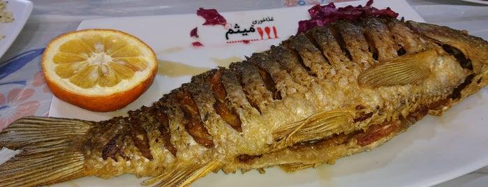 Meisam Restaurant | رستوران میثم is one of رستورانهای مازندران.