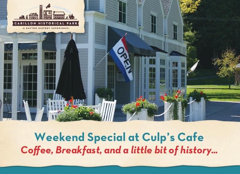 Culp's Cafe at Carillon Park