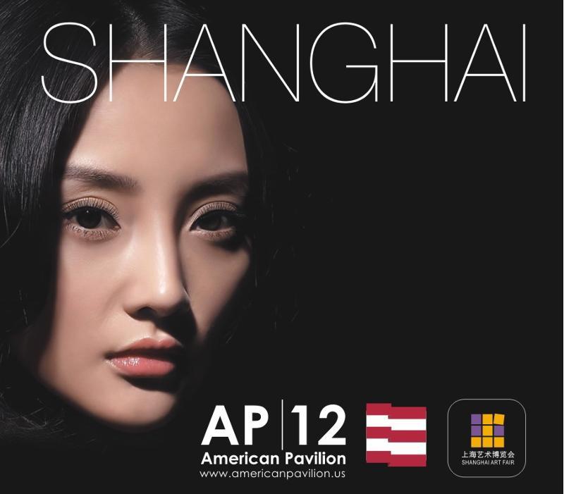 AMERICAN PAVILION SHANGHAI ART FAIR