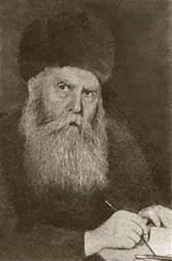 Previous Lubavitcher Rebbe
