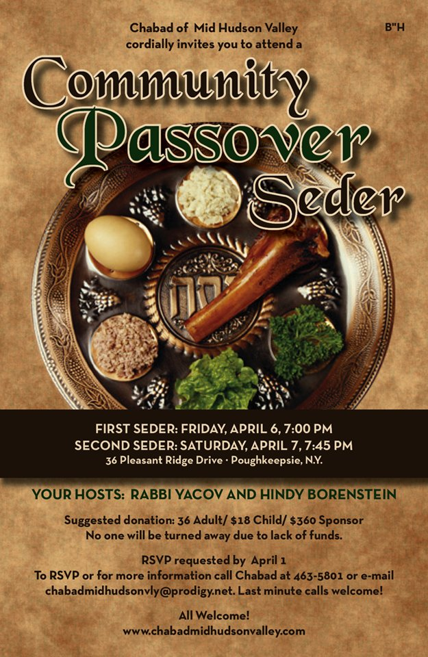 PESACH FLYER 2012