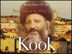 rav kook image
