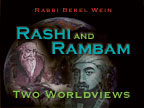 Rashi Rambam Two Worldviews image