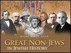 Great non-jews image
