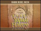 Yehuda HaLevy image