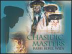 Chasidic Masters