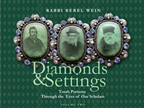 Diamonds Vol Two