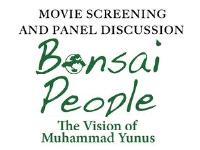 Bonsai People Movie Night