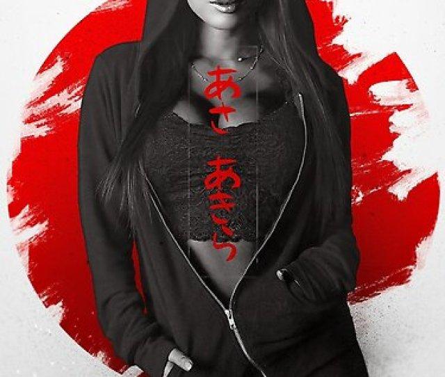 Asa Akira  E3 81 82 E3 81 95  E3 81 82 E3 81 8d E3 82 89 Asian Goddess