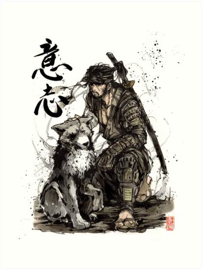 Samurai Ronin With His Wolf With Japanese Calligraphy