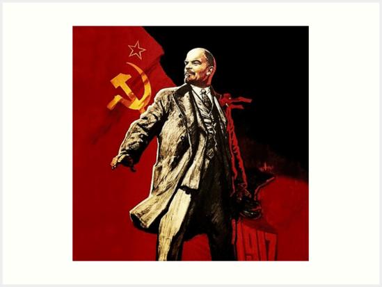 """""""Vladimir Lenin Communist Flag"""" Art Print by ..."""