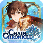 Chain Chronicle