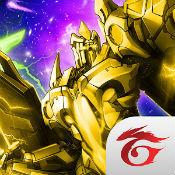 %name Garena Thunder Strike EN v1.00.230 Mod APK