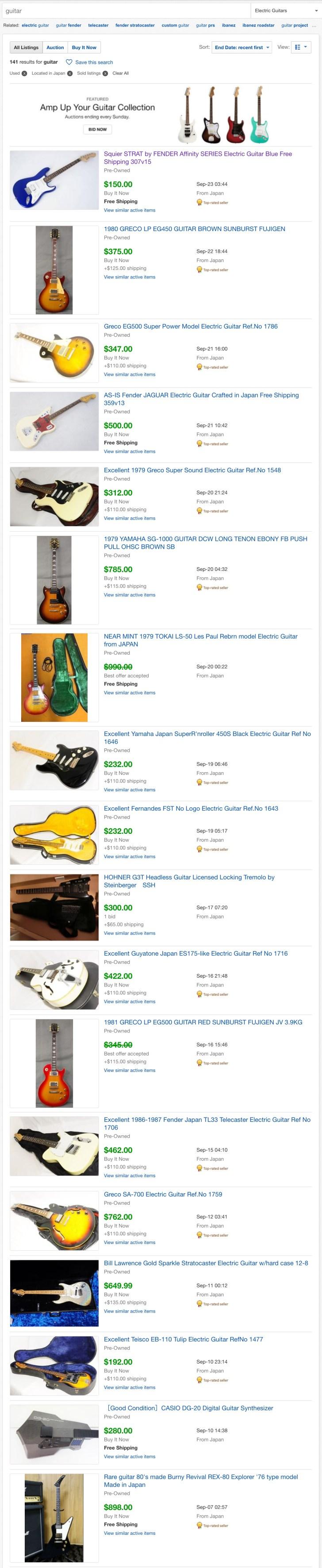ebay楽器売れ筋