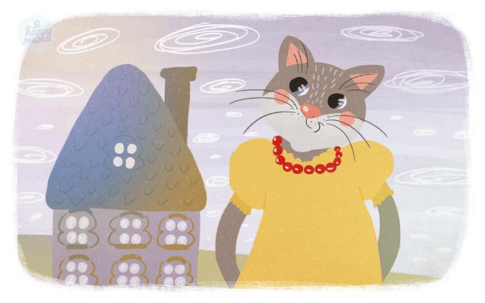Сказка Кошкин дом