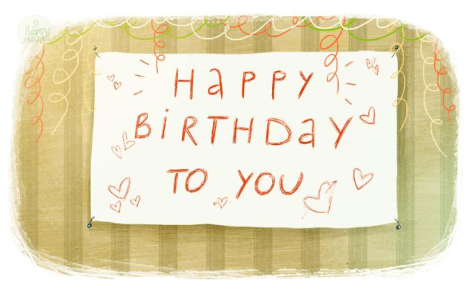 Песня Happy Birthday to you