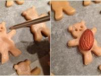 Вкусное печенье мишки с орешками