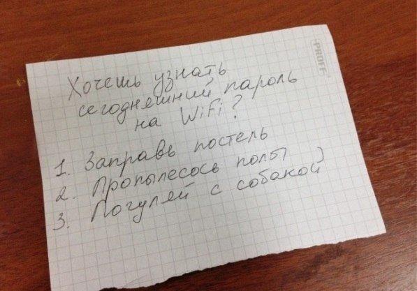 записки от мамы