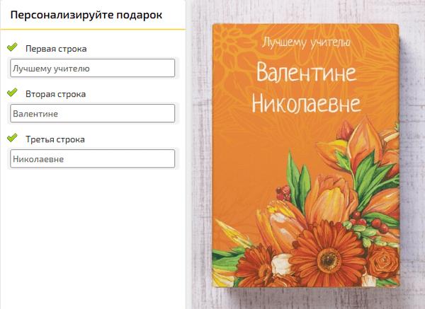 Чай Живой Вкус Чайный набор Для эстетов Конструктор подарка2
