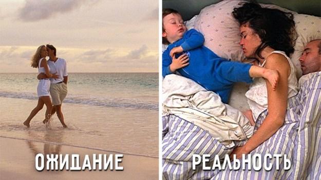 Пока дети спят