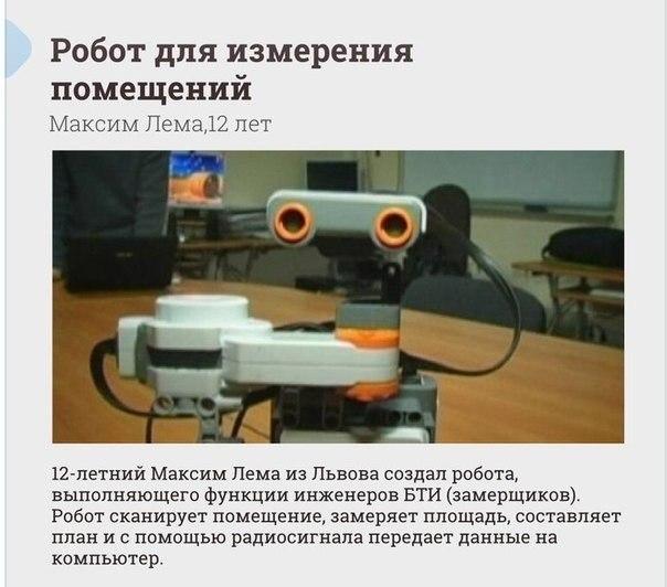 детские изобретения