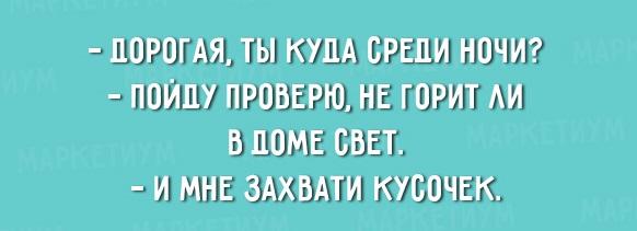 шутки2