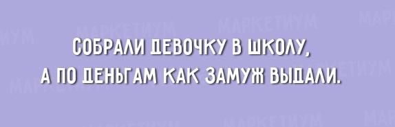юмор2